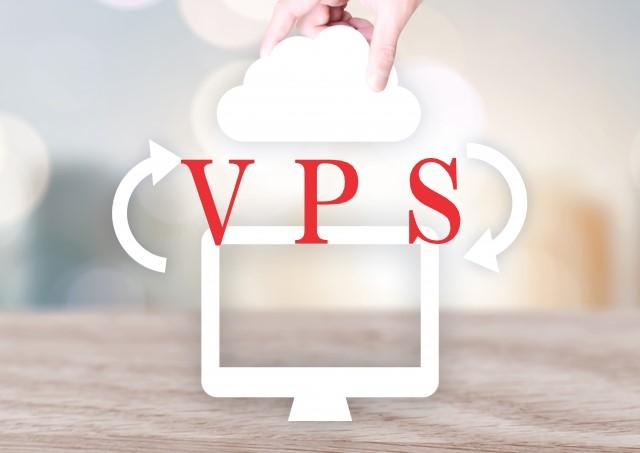 「VPS」ってなに??